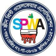 Screen Print Welfare Association - Bangladesh